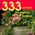 333 POMYSŁY NA PIĘKNY BALKON - KLAUS WAGENER. SUSANNE VOLLRATH