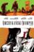 Amerykański wampir tom 7 - Snyder Scott