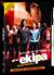Ekipa. Sezon 1, 2 DVD - Julian Farino